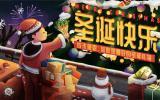 圣诞节:一件小事,一种幸福,现实到童话只是一个圣诞礼物的距离