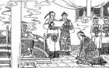 【原创】被清朝皇帝召见是怎样的情景?