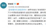 """武警车队深圳集结!装甲车街头""""浩浩荡荡""""市民赞叹:太壮观了!"""