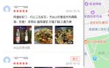 蛙塞首现深圳固戌,推出泡椒牛蛙食客感到好犀利