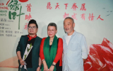 《红花绿叶》获金鸡奖最佳中小成本故事片奖