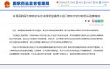韩国头孢迪嗪批量进入临床,大熊株式会社曾劣迹昭昭!
