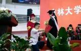 吉林大学2016届毕业典礼,男生冲上台向女友求婚