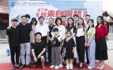 首部女权电影《我来自偶然》在莆田妈祖庙举行盛大开机仪式