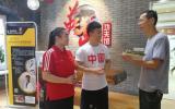 热烈欢迎跆拳道世界冠军朱蒙雪、董凯莅临上海英武功夫馆指导教学