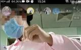 实习护士配药时玩直播无有职业道德