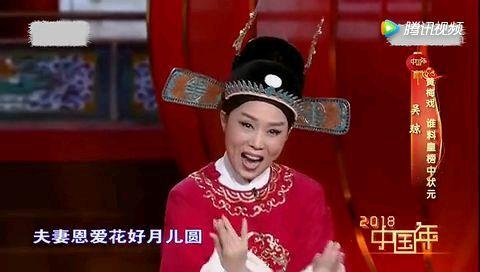 吴琼演唱女驸马谁料皇榜中状元