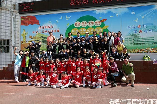 深圳前海小学一三班参加秋季运动会活动