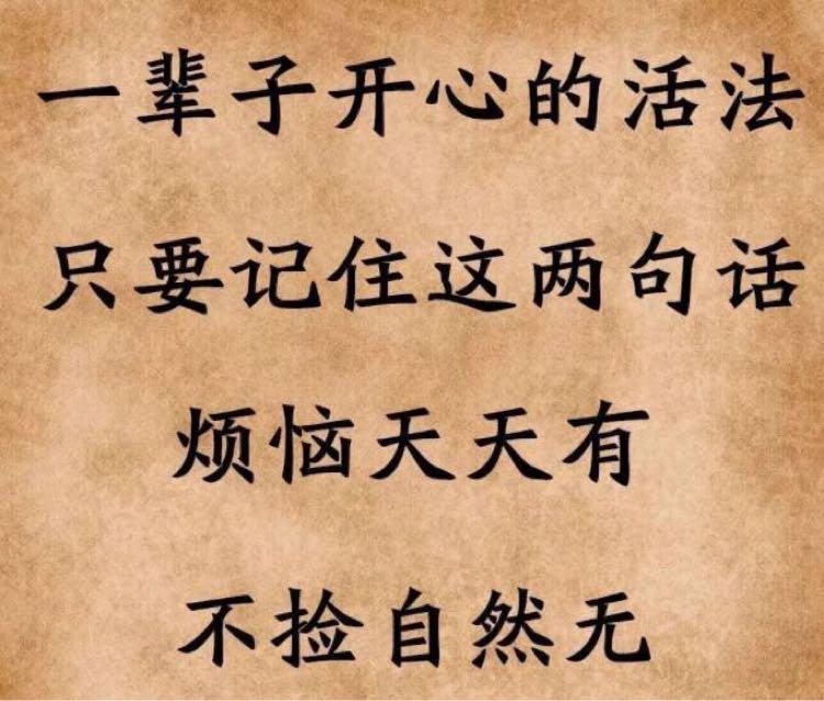 http://www.kanbatv.com/./Uploads/images/merchants/5a6fdc3ef0156.png