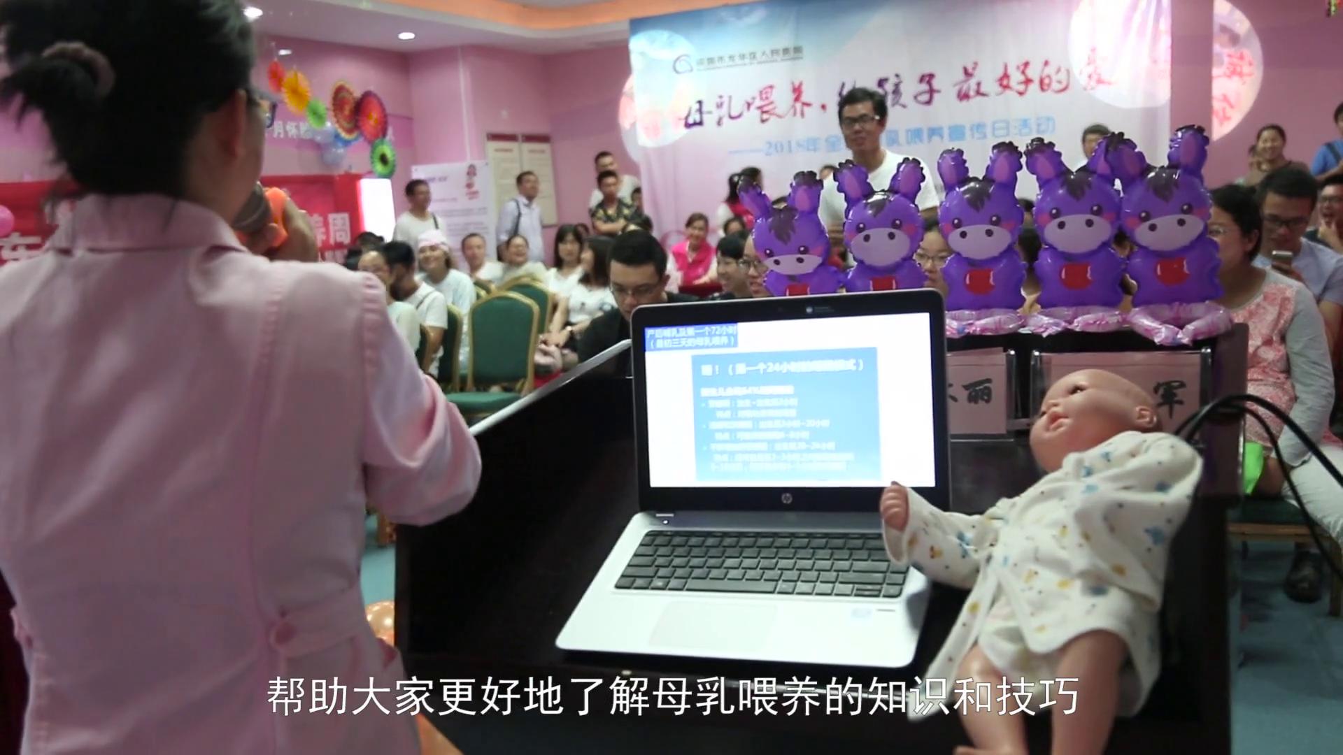 520比心妈妈化身喂爱工程志愿者帮助现场孕妈认识母乳喂养