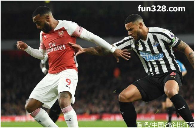 乐天堂体育足球赛事赞助推荐 英超阿森纳VS纽卡斯尔联前瞻