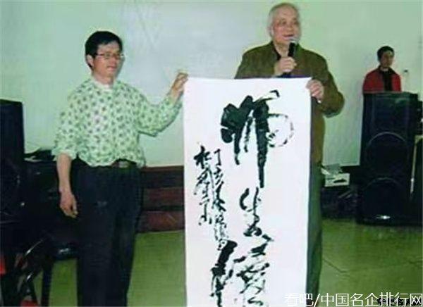 郭洪龙谈《书画艺术与身心健康》
