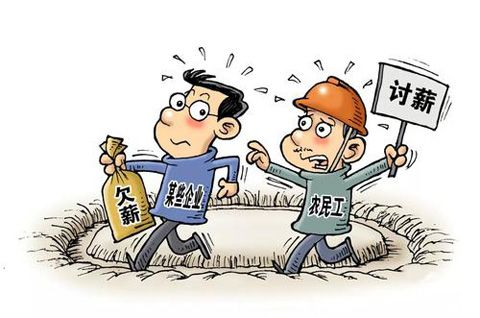 武汉一路桥公司被指拖欠农民工工资400万元