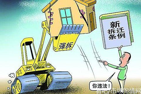 湖北襄阳:习家池边一民营酒店被强拆引质疑