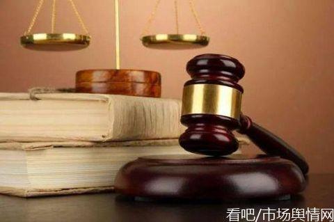 农民工妻子车祸身亡  法院强分赔偿金引争议