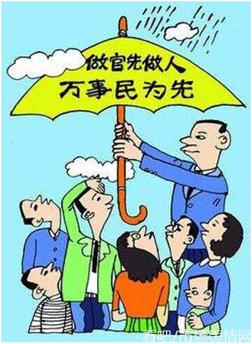 内蒙古兴安盟科右中旗一位公务员的控诉信