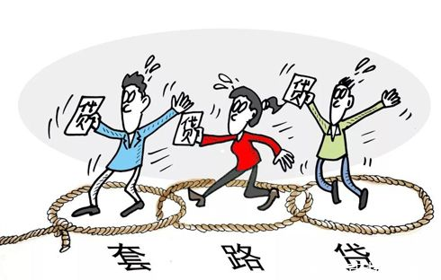 上海女子遭遇套路贷 借款20万元要还百万元