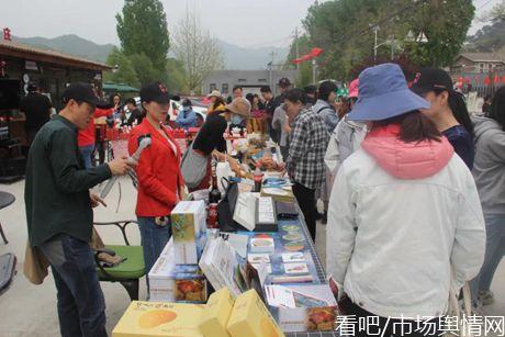 京郊怀柔渤海镇举办民宿文化沙龙