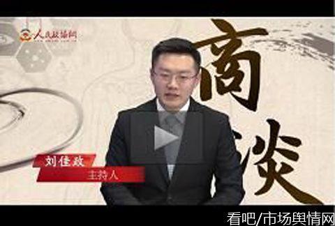 陈聚宝:不忘初心 全方位提供大健康解决方案