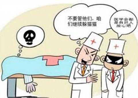 医生被指在手术过程中分心戳伤患者眼角膜