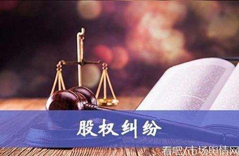 公司股东之间经济纠纷被追究刑责引争议