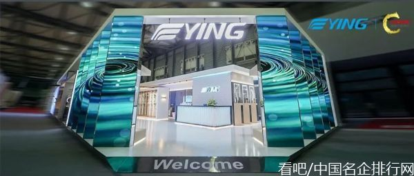 境物心造|透视YING鹰卫浴2021KBC