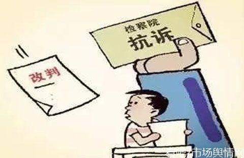 转租人越权解除汽车改装厂旧址租赁协议引质疑