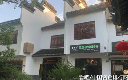 我的中国梦__健康梦 负氧离子大健康产业礼记