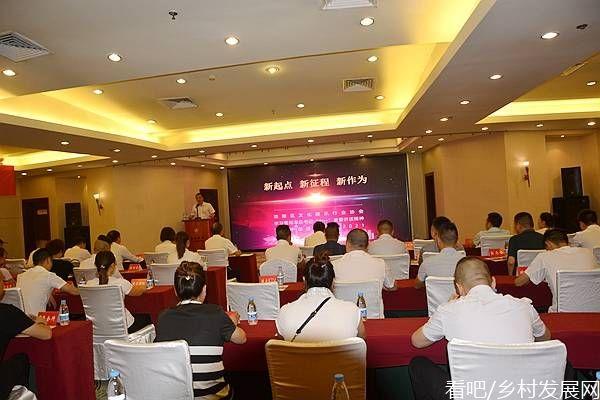 涪陵区文化娱乐行业协会年中表彰暨新区分会正式成立