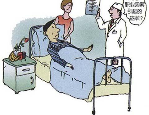 检查结果用人单位和医疗机构未履行告知义务且拒赔