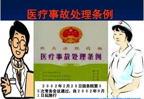 医院被指违规做免疫吸附过度治疗致12岁女孩身亡