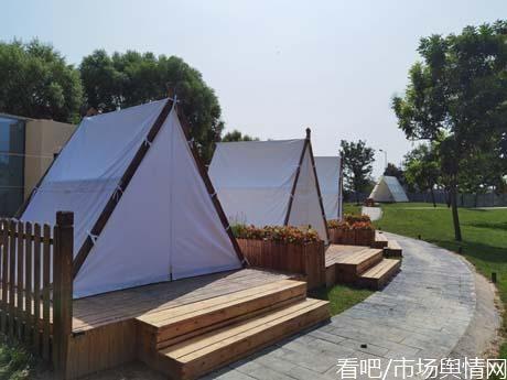 北京怀柔区首家社会化运营综合文化中心试运行