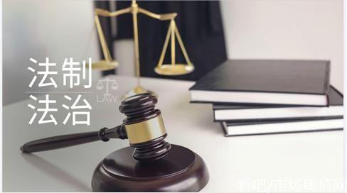 河北永清一女子诉称其房产被前夫侵占5年难收回