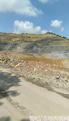 采石场被指违规开采扰乱村民正常生活