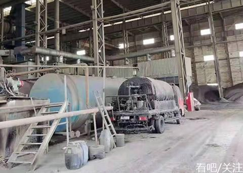浙江黄岩:手续不全企业被关停再次生产经营谁的权利?