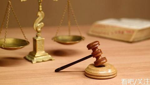 林地争议双方达成调解后又被撤销引质疑