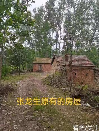 河南固始县:农民宅基地蒸发 相关部门岂能装聋作哑!