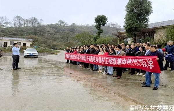重庆市丰都县包鸾镇多举措开展干部培训人才队伍建设